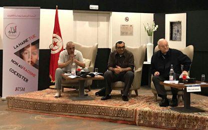 Les pèlerinages juif, chrétien et bahai en débat à Tunis
