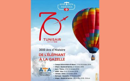 L'ATA fête les 70 ans de Tunisair : De l'éléphant à la gazelle