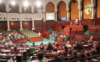 Assemblée : Le taux d'absentéisme des députés en hausse