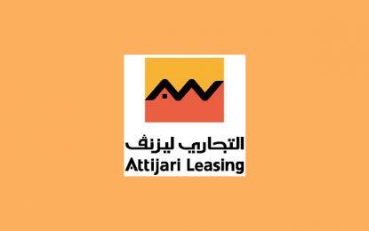 Attijari Leasing annonce une baisse des approbations de 28% au 1er trimestre 2020