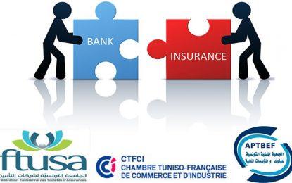 Séminaire : Opportunités et défis de la bancassurance en Tunisie