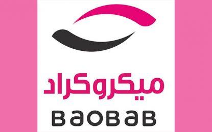 Microfinance : Baobab Tunisie annonce le succès son 1er emprunt obligataire
