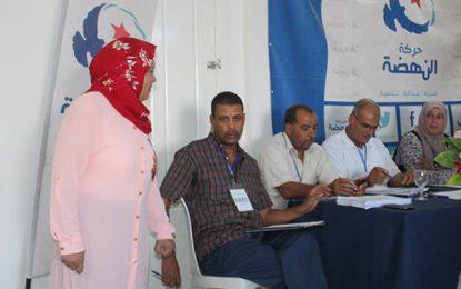 Ennahdha : À propos de la «démission collective» du bureau de Tozeur