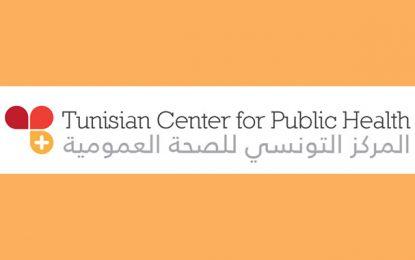 Santé : Pour en finir avec les maladies négligées en Tunisie