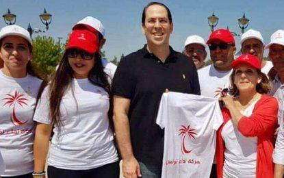 Nidaa : La coordination régionale de Ben Guerdane soutient Chahed