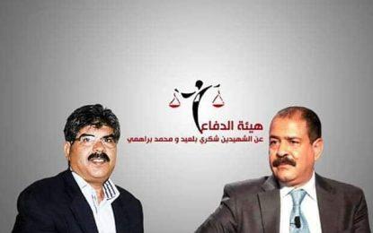 Me Gzara : L'assassin de Belaïd devait toucher une prime de 600.000 dinars