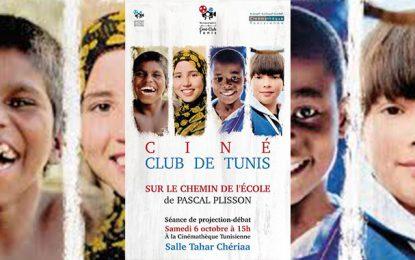 Cinémathèque Tunisienne : Le Ciné-Club de Tunis sur le chemin de l'école