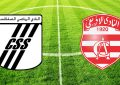 Club sfaxien : Chaouat-Marzouki tandem offensif contre le Club africain