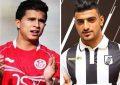 Equipe de Tunisie : Belarbi et Hamdouni remplacent Khazri et Jebali