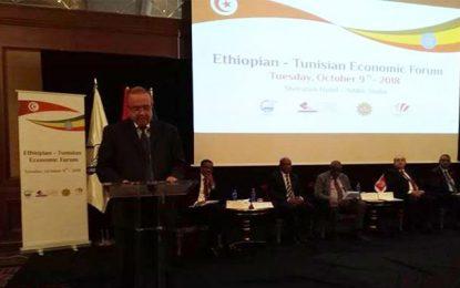 Forum économique Tunisie-Ethiopie à Addis-Abeba