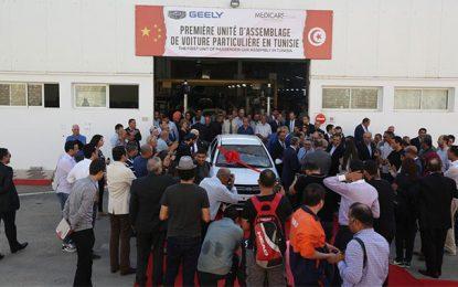 La 1ère Geely assemblée en Tunisie quitte la chaîne de montage
