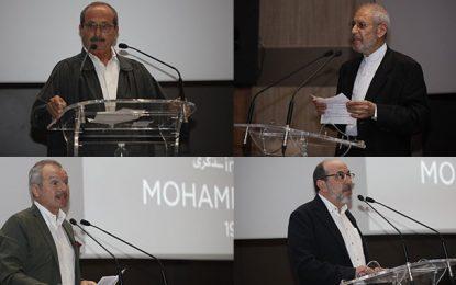 Hommage à Mohamed Ben Ismail : Une vie marquée du sceau de l'amitié