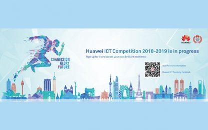 Coup d'envoi en Tunisie de la 1ère édition de Huawei ICT Compétition