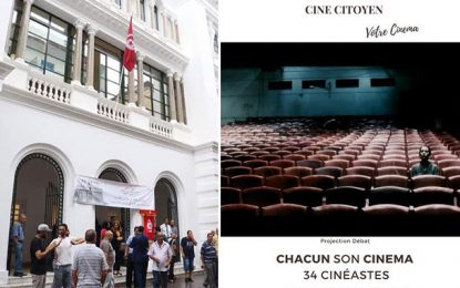 «Ciné-Citoyen » : Nouveau rendez-vous à la Maison de culture Ibn Khaldoun