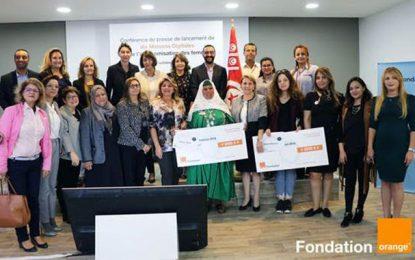 La Fondation Orange ouvre 10 nouvelles maisons digitales en Tunisie