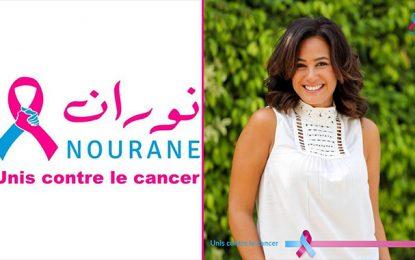 Octobre rose : Hend Sabri marraine du Marathon de Nourane 2018