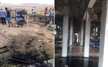 Sidi Bouzid : Incendie au foyer du collège Ibn Moknaâ à Meknassy