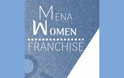 Conférence à Tunis: Expériences de femmes franchiseuses ou franchisées