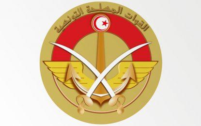 Tunisie : La Défense perd contact avec un avion militaire