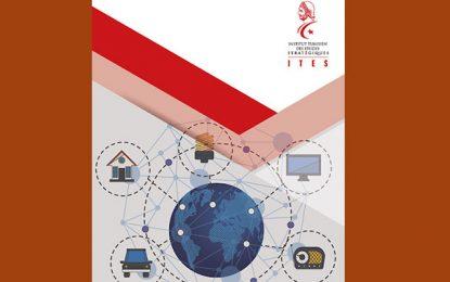 Stratégie numérique en Tunisie : Internet des objets 2018-2025