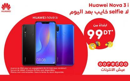Ooredoo Tunisie lance le nouveau Pack Huawei Nova 3i
