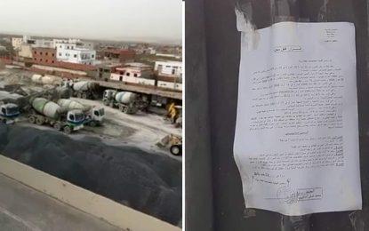 Pollution : Une unité de production de béton illégale à Raoued
