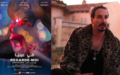 Orange, partenaire du cinéma tunisien, parraine le dernier film de Belkadhi