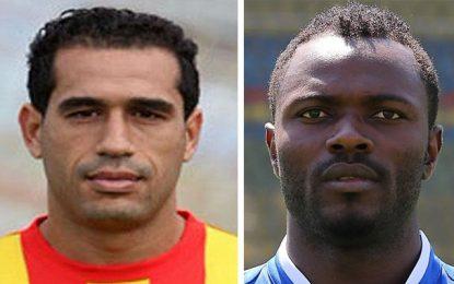Espérance de Tunis : Deux cartons rouges pour Kom et Derbali