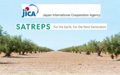 Séminaire à Tunis : Valorisation industrielle des bioressources sur les terres arides