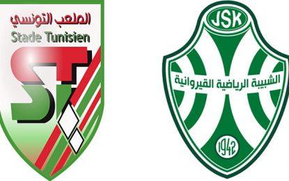 Le Stade tunisien privé de son stade à cause d'une murette
