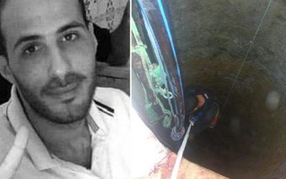 Tazarka : Le corps d'un enseignant retrouvé dans un puits