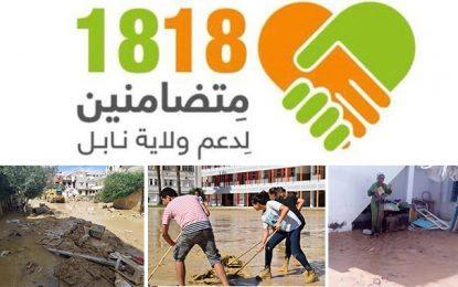 Téléthon : Près de 9 MDT collectés en faveur des sinistrés de Nabeul