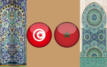 Pour une impulsion des échanges économiques entre le Maroc et la Tunisie