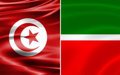 Forum d'Affaires Tunisie-Tatarstan à Tunis le 16 octobre 2018