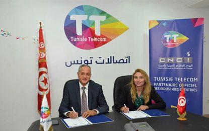 Tunisie Telecom et le CNCI au service des nouvelles industries culturelles