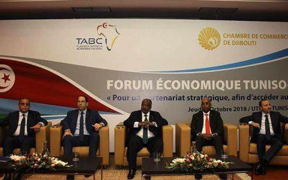 Vers un renforcement de la coopération entre la Tunisie et Djibouti