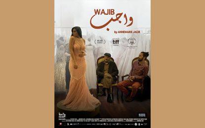 Sortie tunisienne du film ''Wajib'' de la Palestinienne Annemarie Jacir