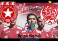 ESS-Wydad : Live streaming – match retour Coupe Arabe