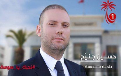 Municipalité de Sousse : Hussein Jenayah à la tête de l'arrondissement Jawhara