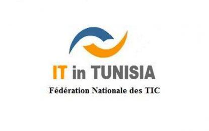 Equipements Telecom: La Fédération nationale du numérique appelle à la révision des taxes