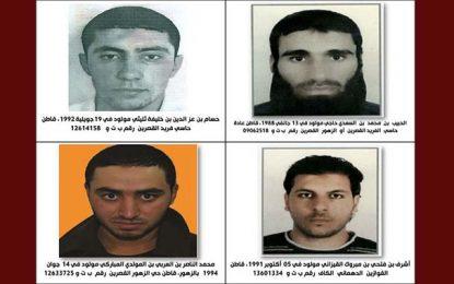 Ministère de l'Intérieur : Avis de recherche de 4 terroristes