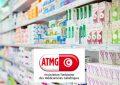 Pour une nouvelle stratégie du médicament en Tunisie