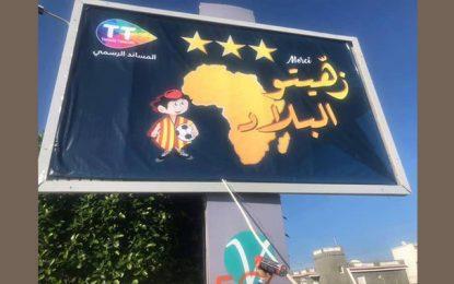 Affiche «espérantiste» à Sousse : Tunisie Telecom encourage l'esprit sportif