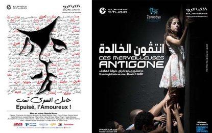 Espace El-Teatro : Programme du mois de novembre