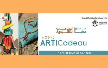 Salon d'artisanat : Arti-Cadeaux s'ouvre demain l'Acropolium de Carthage