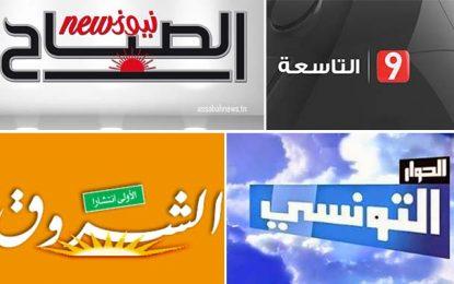 Nidaa Tounes annonce le boycott de 4 médias tunisiens