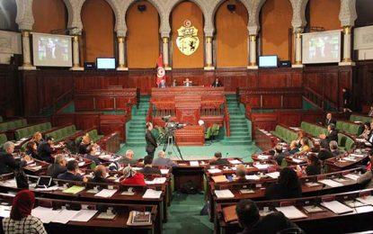 Plus de 60 députés déposeront un recours contrela Loi de Finances 2019