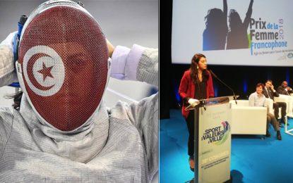 Escrime : La Tunisienne Azza Besbes distinguée en France