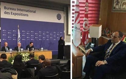 Le Pdg du Cepex représente la Tunisie à la 164e AG du BIE à Paris