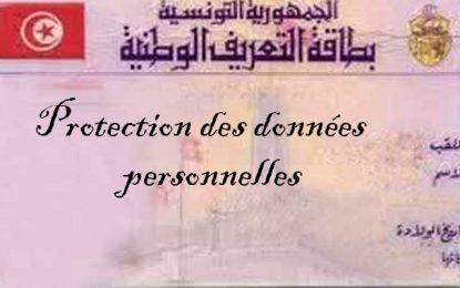 Tunisie : Nouvelle mesure pour protéger les données de la carte d'identité